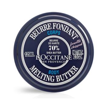 l'occitane karite shea melting butter burro fondente corpo 125 ml